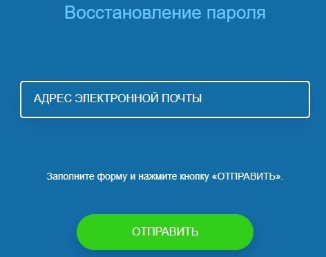 МРКО пароль