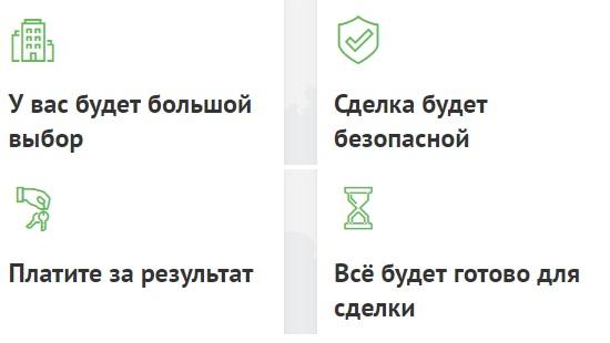 РИЭС - Этажи услуги