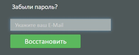 ПТВС Айхал пароль