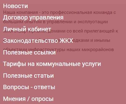 Сибирская инициатива