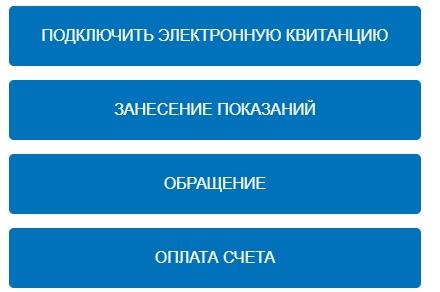ТверьАтомЭнергоСбыт