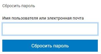 ТКГ-1 пароль