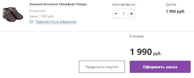 Тиу.ру заказ