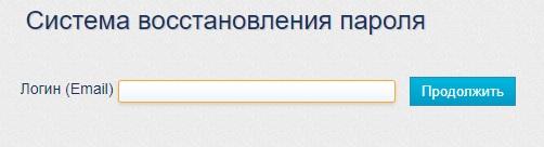 ФГОСтест пароль