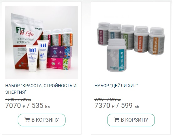 Форайз Групп продукция