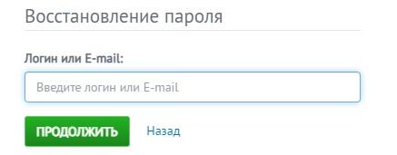 Чуна-Телеком пароль