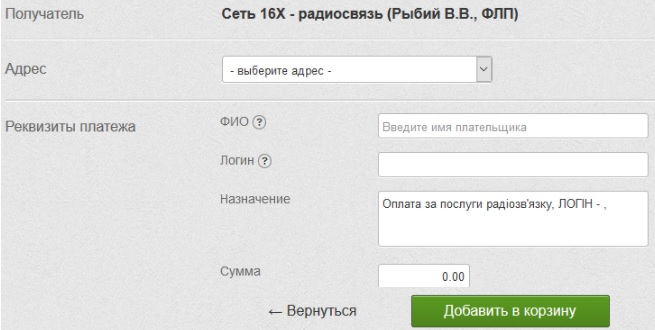 16X Network оплата