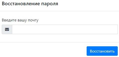 АГУ пароль