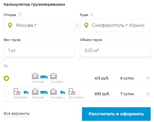 Байкал Сервис услуги