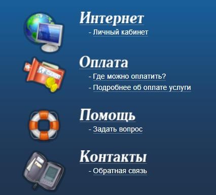 М2С услуги