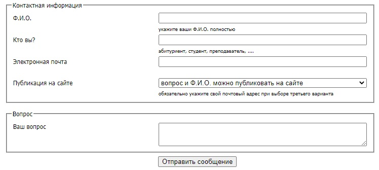 ЛМС ТВГУ обращение