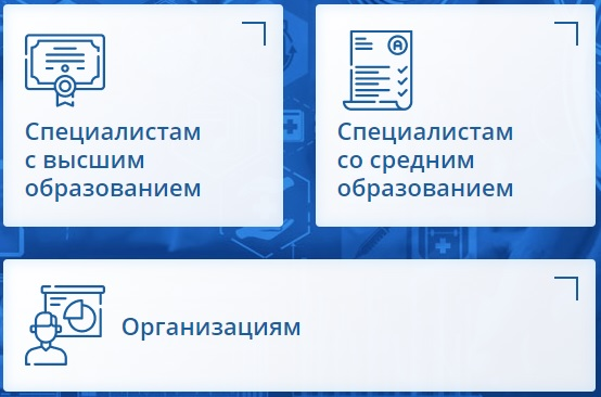sovetnmo.ru услуги