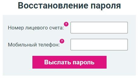 ЕСК пароль