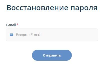 Заочник пароль