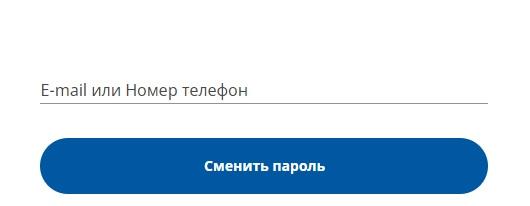 ИКЕА пароль
