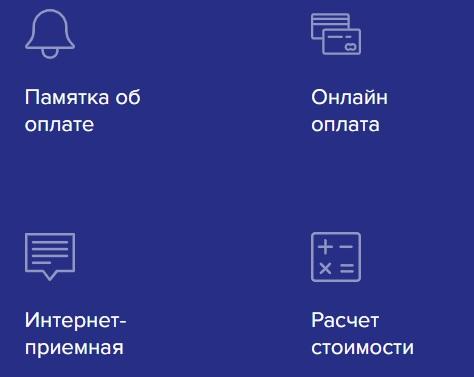 ПТВС Айхал услуги