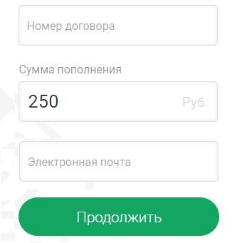 Сампо оплата