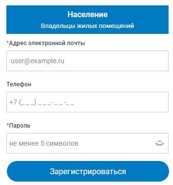 ТКГ-1 регистрация
