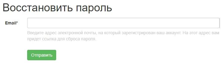 ТГУ пароль