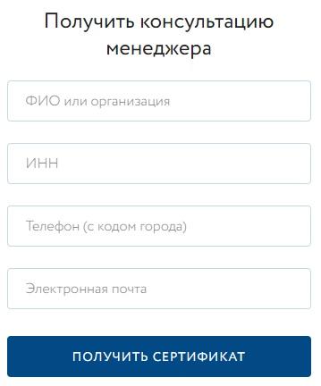 Инфотекс сертификат