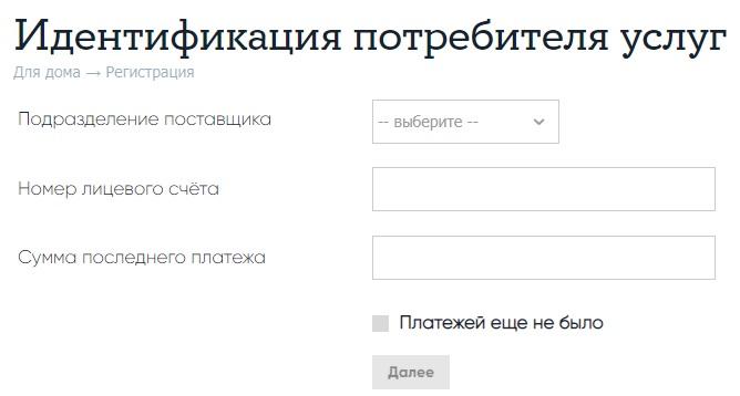КЭУ регистрация