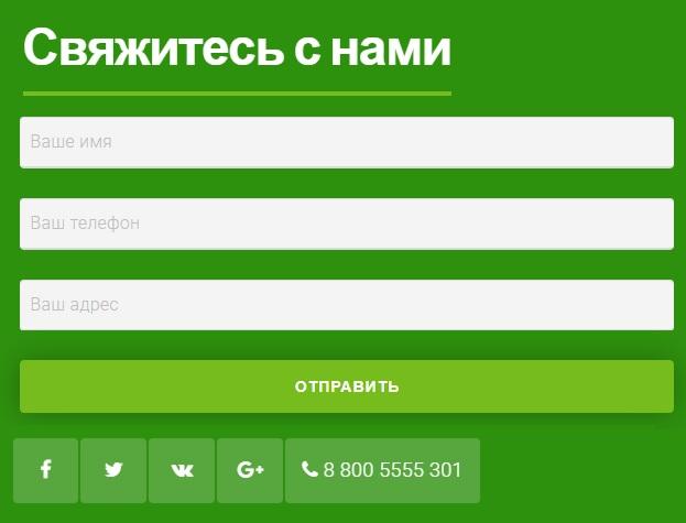 Крым-Онлайн связь