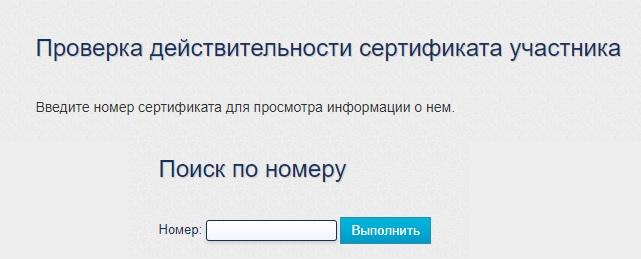 ФГОСтест проверка