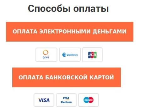 петшоп оплата