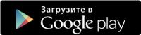 Космосервис приложение