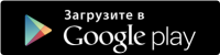 Таксометр Яндекс приложение