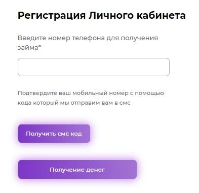 ccloan регистрация