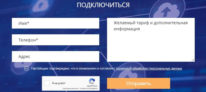вгс регистрация