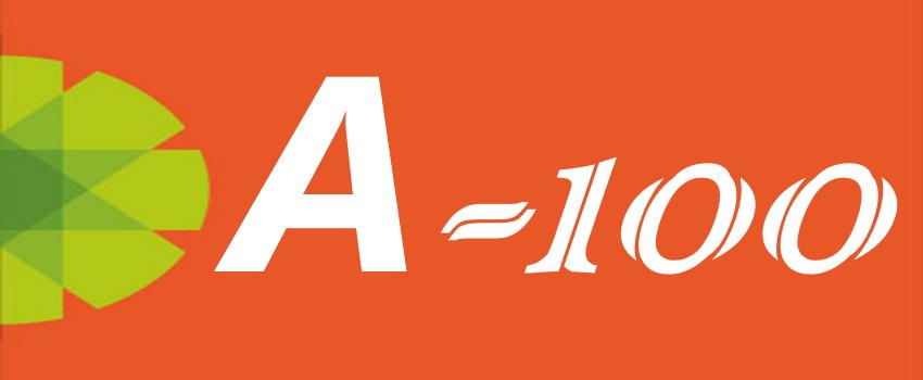 А-100