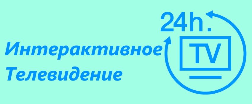 24тв главная