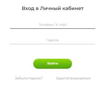 большойпф кабинет