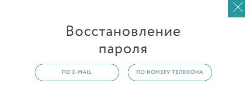 Аскона пароль