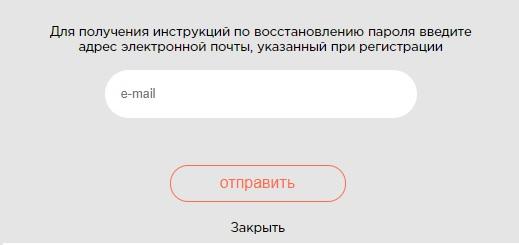 глорион пароль