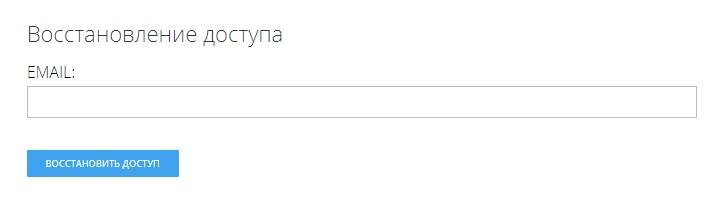 госдума пароль