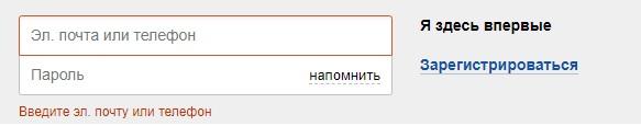 госфинансы пароль