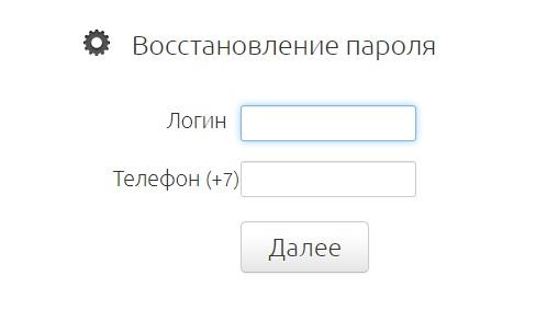 дагнет пароль