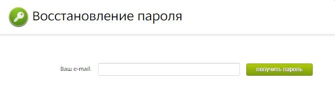 деливири пароль