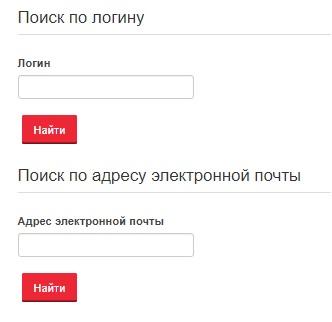 белиро пароль