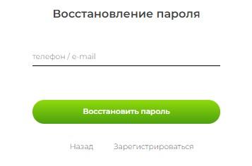 большойпф пароль