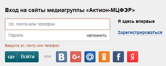 бухсофт пароль