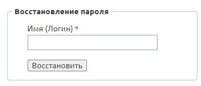 вгау пароль
