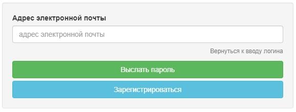 дцсмирновской пароль