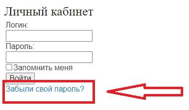 чюк пароль
