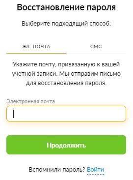 юду пароль