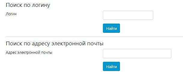 юургау пароль