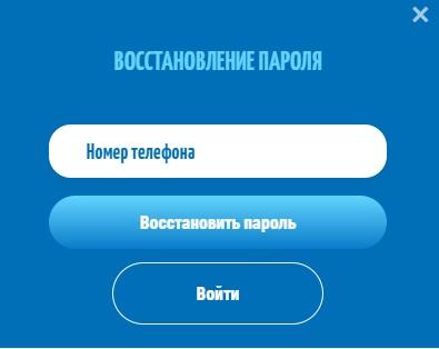 доширак акция пароль